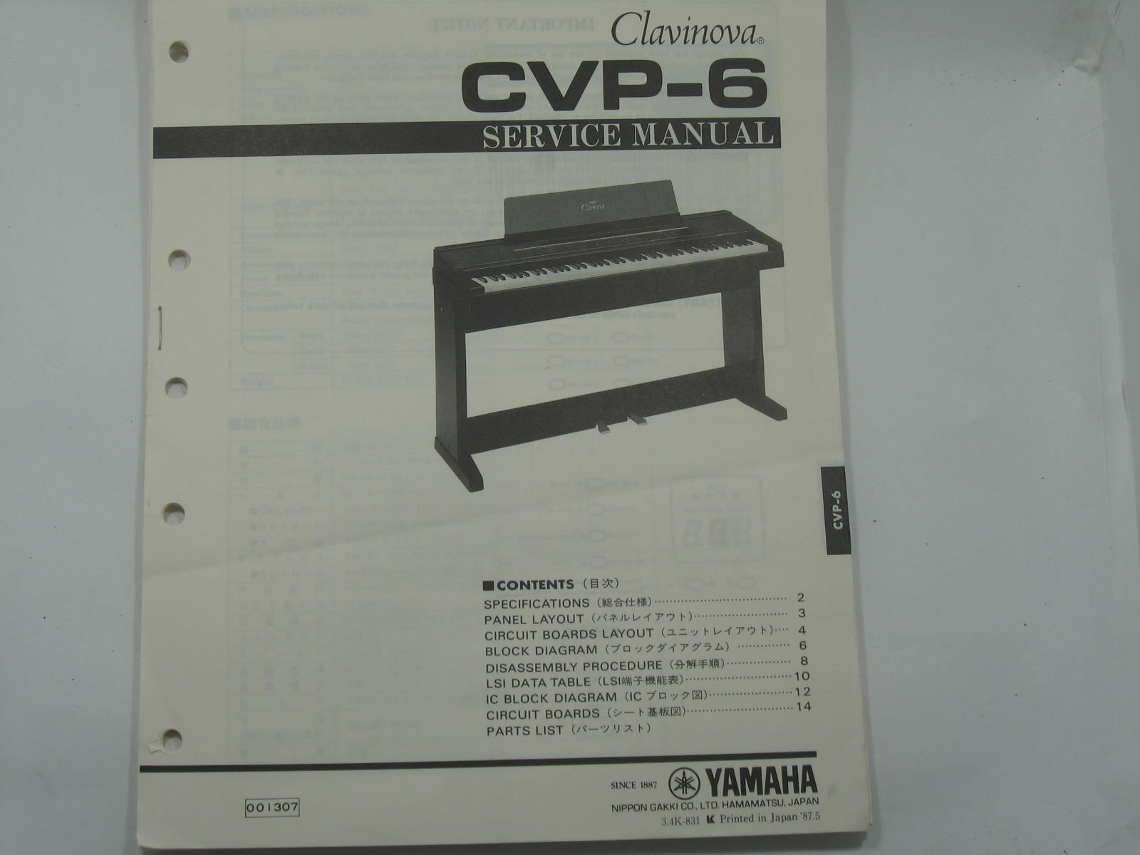 Cvp 6 Clavinova Service Manual Keyboard Sustain Pedal Wiring Diagram