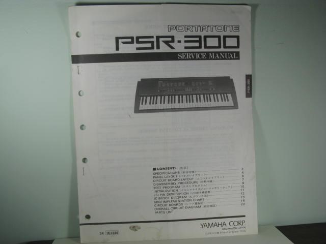 yamaha durham keyboard services your source for organ service rh durhamkeyboard com Yamaha Rhino 450 Wiring Diagram Yamaha Raider Wiring-Diagram