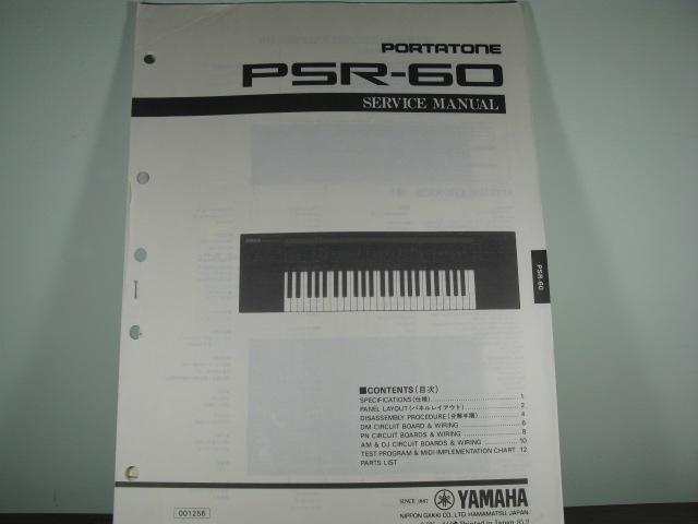 yamaha psr 6 manual various owner manual guide u2022 rh justk co Yamaha PSR 6 Power Supply yamaha psr 76 manual