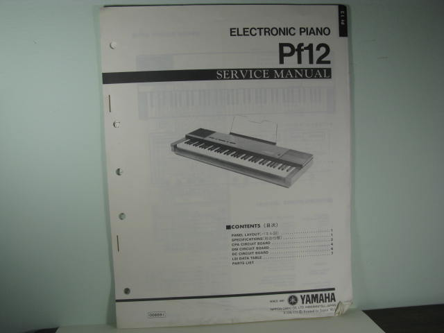 Pf12 - Electronic Piano- Service Manual